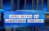 Привітання Валерія Іванова учасникам XIХ-го Міжнародного фестивалю-конкурсу «Прес-весна на Дніпрових схилах»